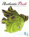 Authentic Plush_国外灯具设计