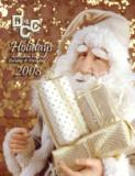 DCC Holidays