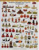 BB 2010目录-288826_工艺品设计杂志