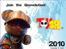 Toy2R_国外灯具设计
