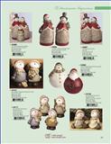 TII 2012圣诞礼品设计书籍-548482_工艺品设计杂志