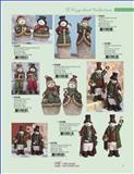 TII 2012目录-548846_工艺品设计杂志