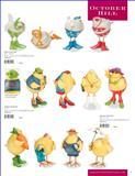 卡通礼品素材-620878_工艺品设计杂志