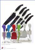 2012知名日用陶瓷目录-677733_工艺品设计杂志