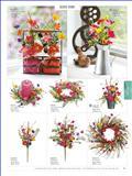 Sullivans-715571_工艺品设计杂志