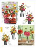 Sullivans-715575_工艺品设计杂志