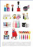 日用陶瓷设计素材-797960_工艺品设计杂志