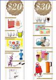 日用陶瓷设计素材-797962_工艺品设计杂志