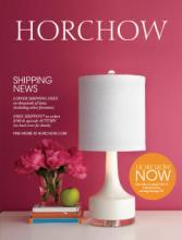 Horchow_国外灯具设计