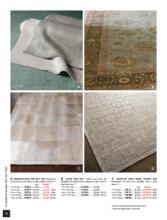 家居品牌设计目录-1068058_工艺品设计杂志