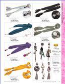 2013家纺设计-844131_工艺品设计杂志