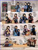 2013春天工艺品目录-874077_工艺品设计杂志