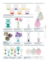 家居工艺品图片-1033783_工艺品设计杂志