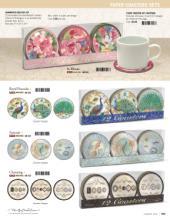 2014花纹设计图片-1107621_工艺品设计杂志