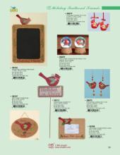 美线圣诞礼品图片-1108039_工艺品设计杂志