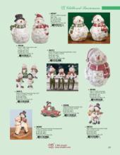 美线圣诞礼品图片-1108219_工艺品设计杂志