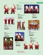Tii圣诞目录-1108622_工艺品设计杂志