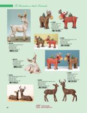 美线圣诞礼品设计图片-1108762_工艺品设计杂志