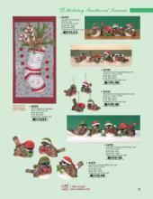 美线圣诞礼品设计图片-1108774_工艺品设计杂志