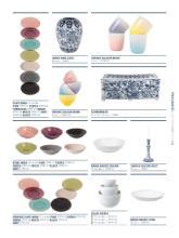 2014家居图片网-1106448_工艺品设计杂志