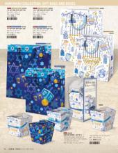 Punch Studio 2014年流行花纹设计图库-1193122_工艺品设计杂志