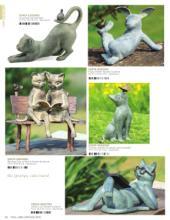 2015家居铁艺目录-1359219_工艺品设计杂志