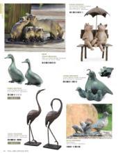 2015家居铁艺目录-1359221_工艺品设计杂志