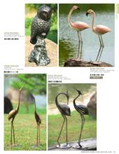 2015家居铁艺目录-1359224_工艺品设计杂志
