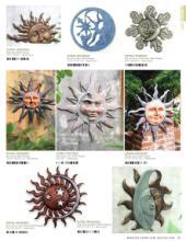 2015家居铁艺目录-1359233_工艺品设计杂志
