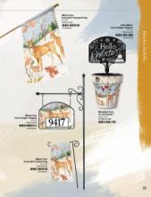 2015花园工艺品素材-1451789_工艺品设计杂志