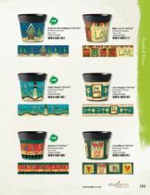 2015花园工艺品素材-1451799_工艺品设计杂志