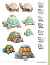 Transpac-1485602_工艺品设计杂志
