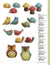 Transpac-1485606_工艺品设计杂志