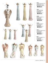 Transpac-1485619_工艺品设计杂志