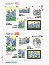 2017国外花园旗帜素材-1753181_工艺品设计杂志