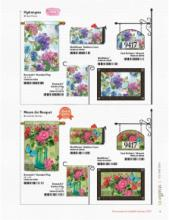 2017国外花园旗帜素材-1753182_工艺品设计杂志