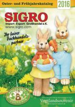 Sigro_国外灯具设计