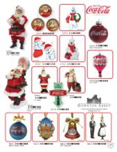 2016圣诞礼品设计目录-1686405_工艺品设计杂志