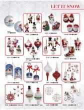 2016圣诞礼品设计目录-1686484_工艺品设计杂志