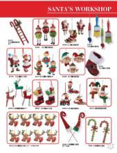 2016圣诞礼品设计目录-1686528_工艺品设计杂志