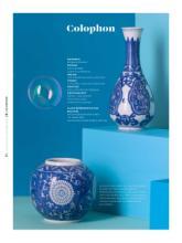 2016家居图库-1731469_工艺品设计杂志