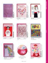 Design Design 2018年外国圣诞节陶瓷花纸目-1979399_工艺品设计杂志