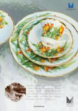 tableware 2018年日用陶瓷产品设计杂志-1993891_工艺品设计杂志