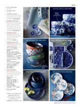 williams 2018年欧美室内日用陶瓷餐具及厨-1995952_工艺品设计杂志