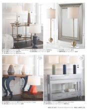 shades of light 2017欧洲灯饰设计素材-1839496_工艺品设计杂志