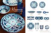Le Cadeaux 2017年欧美室内陶瓷餐具设计素-1858757_工艺品设计杂志