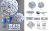 Le Cadeaux 2017年欧美室内陶瓷餐具设计素-1858767_工艺品设计杂志