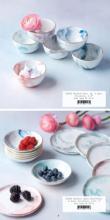 Gilitter 2017年欧美室内节日陶瓷饰品设计-1862795_工艺品设计杂志