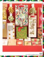 CMAS 2017圣诞节素材-1871247_工艺品设计杂志