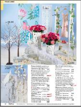 Woerner 2017节日特艺设计素材-1879138_工艺品设计杂志